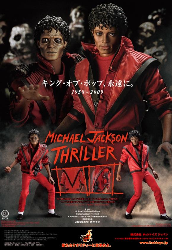 hot-toys-michael-jackson-thriller-figure-2