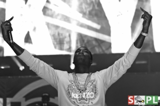 "Meek Meek Mill Responds To Drake On Diss Track ""I Wanna Know""Mill Shouts Out Drake During Concert"