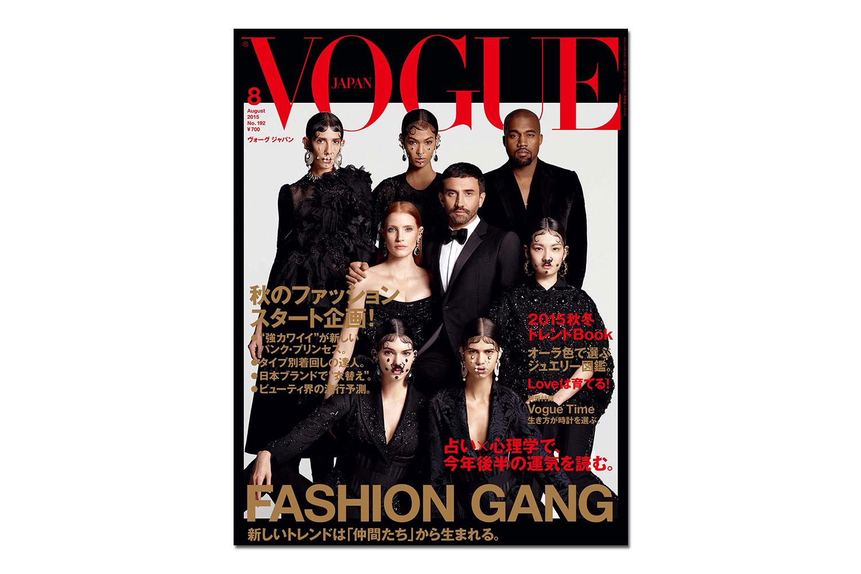 vogue-japan-august-2015